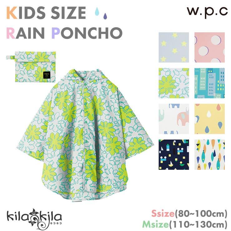 w p c | shop kilakila | 詳細画像1