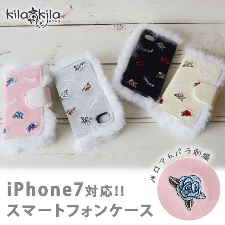 iPhoneケース スマホケース iPhone7   shop kilakila   詳細画像1