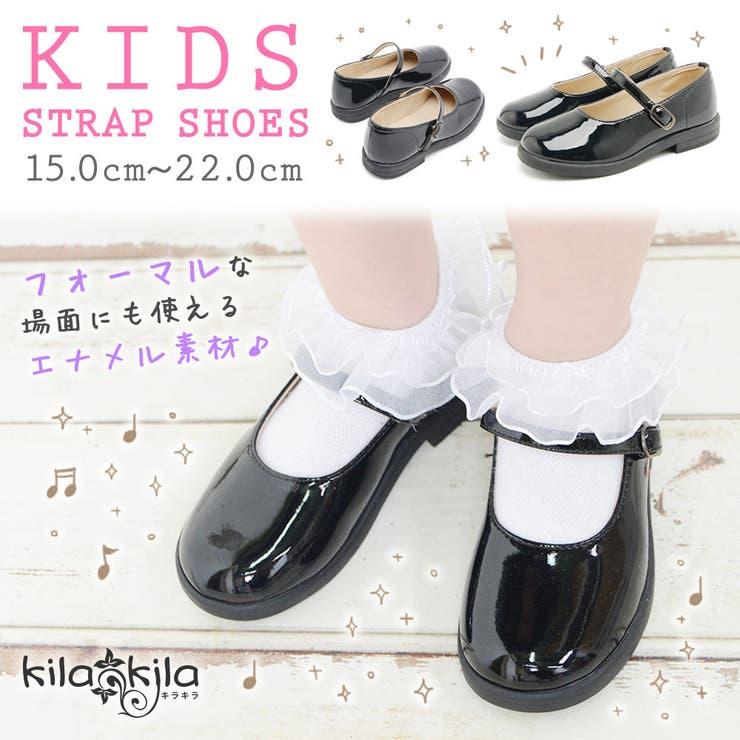 子供 フォーマルシューズ ストラップ | shop kilakila | 詳細画像1