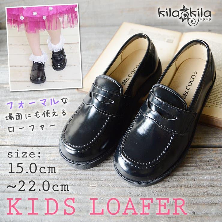 子供 フォーマルシューズ コインローファー | shop kilakila | 詳細画像1