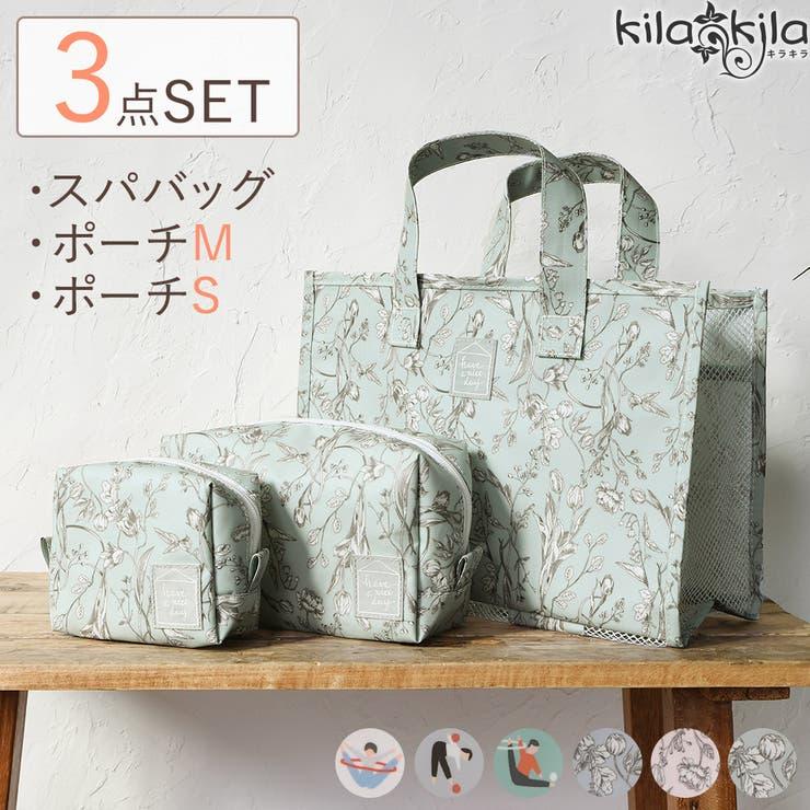 3点セット ポーチ三点セット スパバッグ | shop kilakila | 詳細画像1