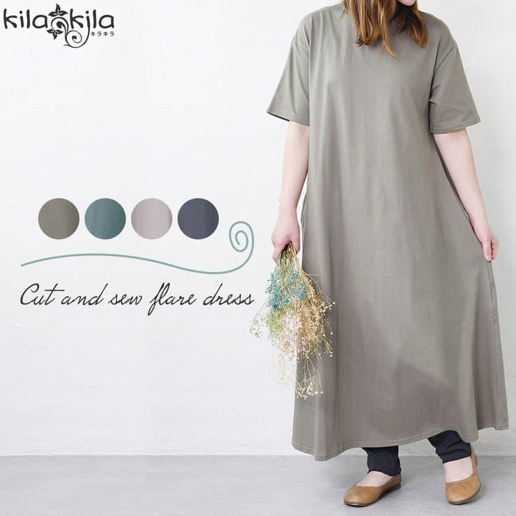 ワンピース 綿 綿100% | shop kilakila | 詳細画像1