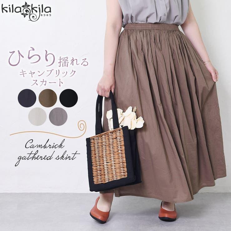 ギャザースカート スカート レディース   shop kilakila   詳細画像1