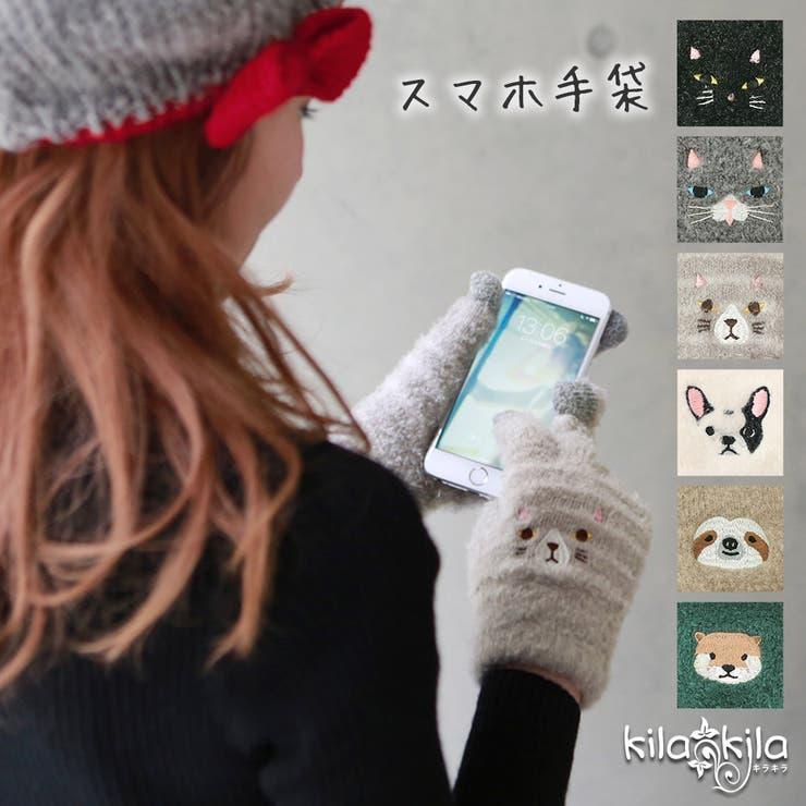 手袋 てぶくろ スマホ手袋 | shop kilakila | 詳細画像1