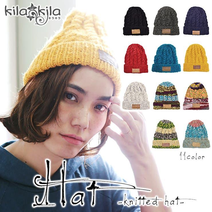ニットキャップ レディース 帽子 | shop kilakila | 詳細画像1