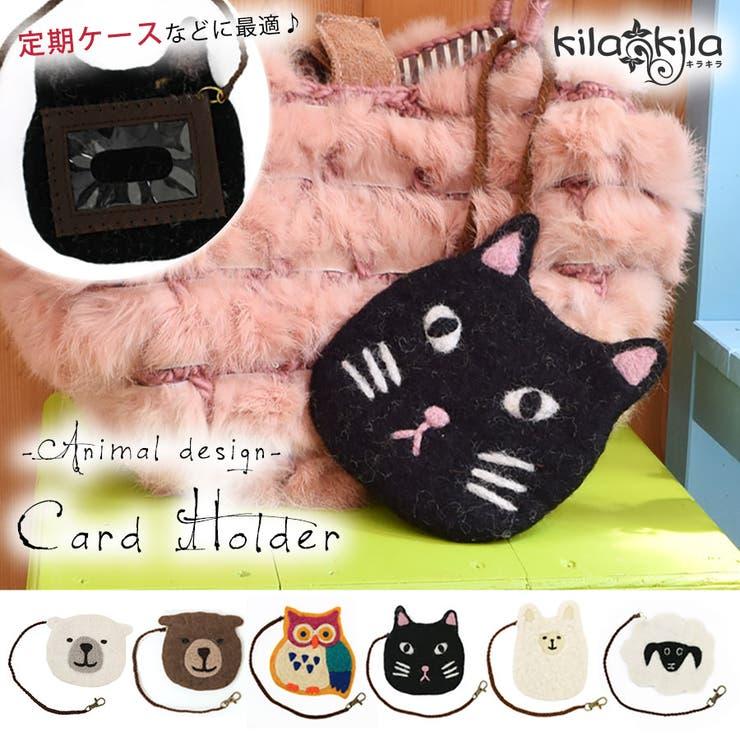 パスケース 定期入れ カードホルダー | shop kilakila | 詳細画像1