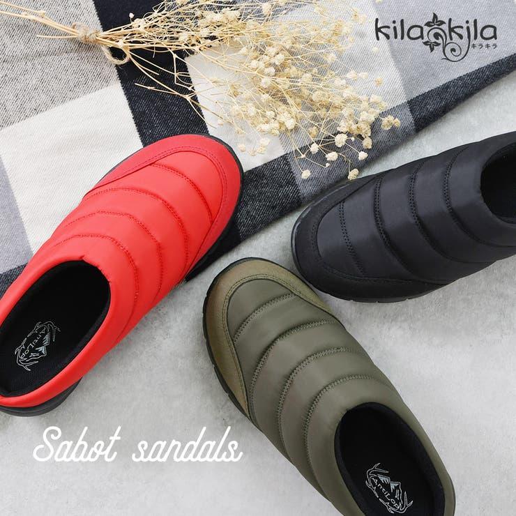 サボサンダル レディース スリッパ | shop kilakila | 詳細画像1