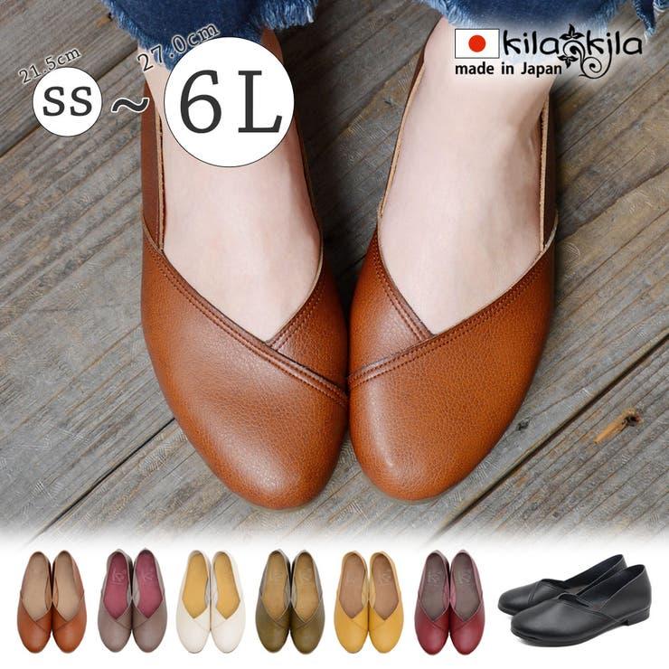 シューズ フラットシューズ レディース | shop kilakila | 詳細画像1