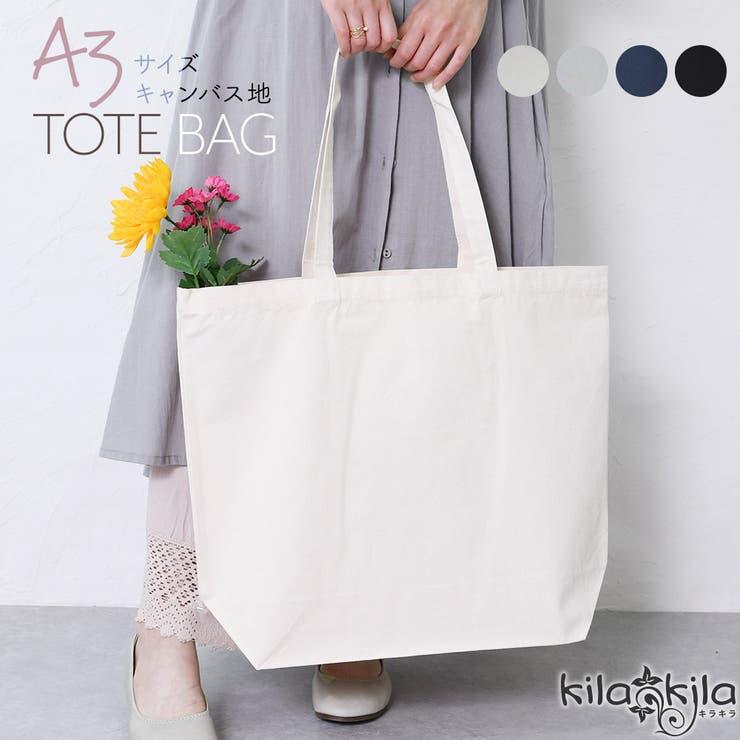 トートバッグ 大きめ 大容量 | shop kilakila | 詳細画像1