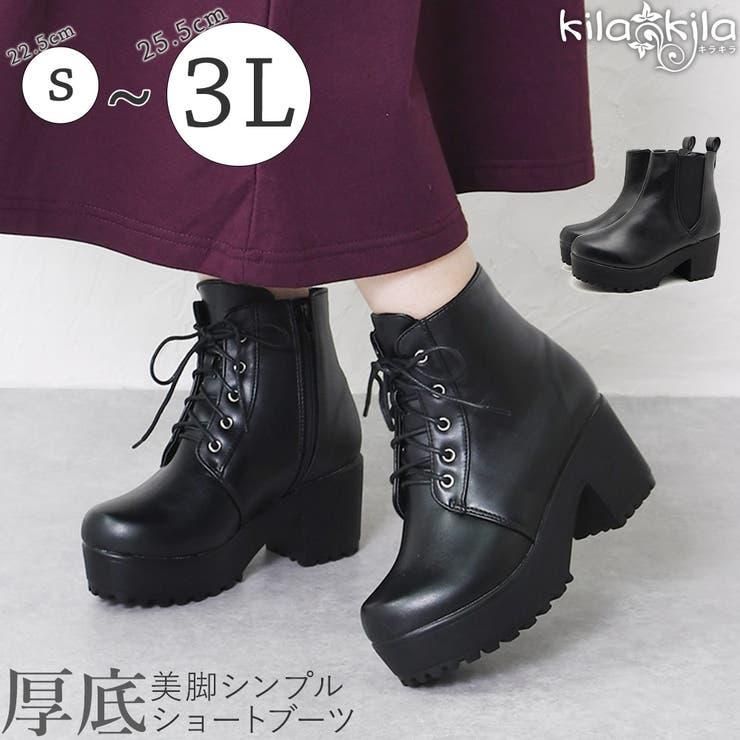 ショートブーツ ブーツ レディース | shop kilakila | 詳細画像1