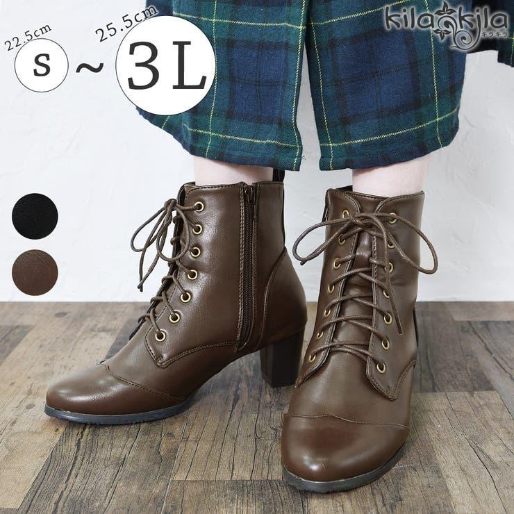 レディース ブーツ ショートブーツ | shop kilakila | 詳細画像1