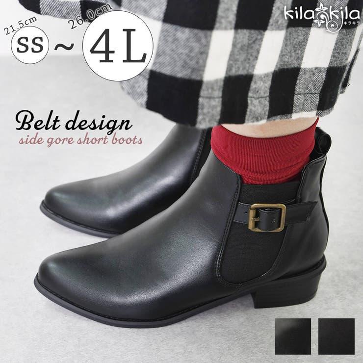 ブーツ レディース ショートブーツ | shop kilakila | 詳細画像1
