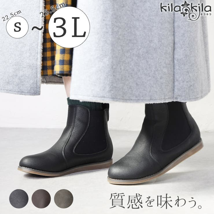 ブーツ レディース ショート   shop kilakila   詳細画像1