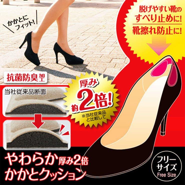かかとクッション 靴擦れ 大きめ | shop kilakila | 詳細画像1