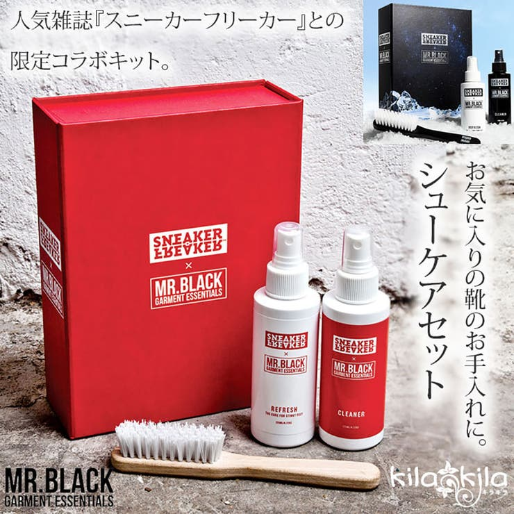 MR BLACK ミスターブラック | shop kilakila | 詳細画像1