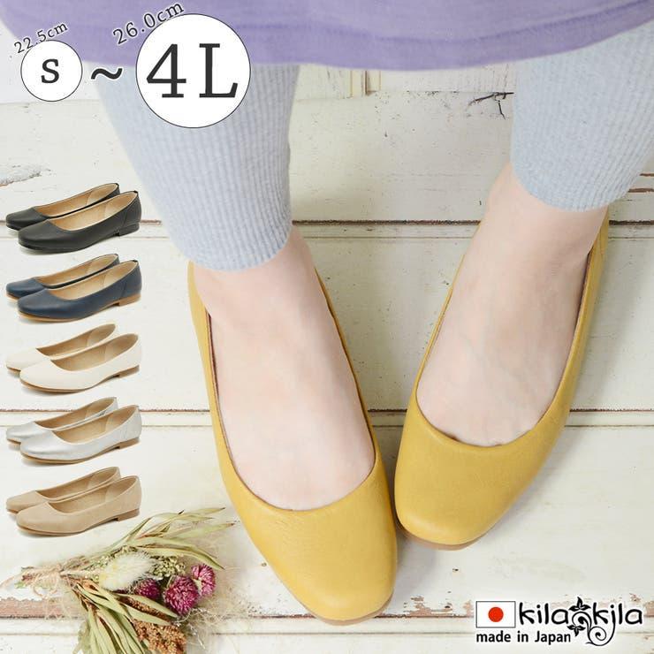 パンプス 靴 おしゃれ | shop kilakila | 詳細画像1
