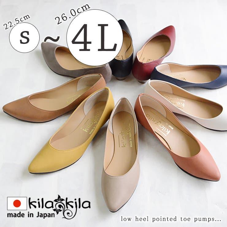パンプス フラットシューズ レディース | shop kilakila | 詳細画像1