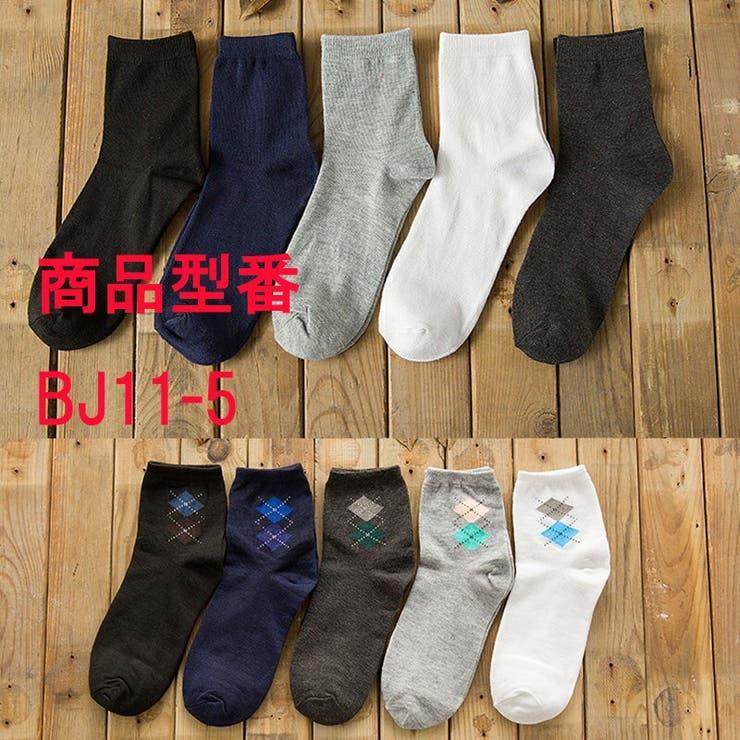 メンズ靴下 | 詳細画像