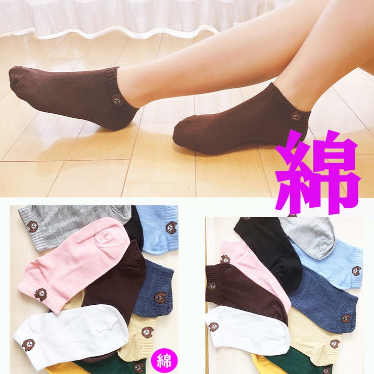 レディース靴下かわいい | 詳細画像