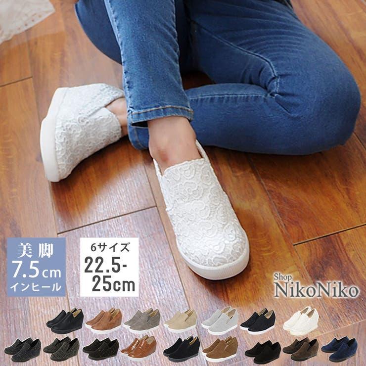 ShopNikoNikoのシューズ・靴/スニーカー   詳細画像
