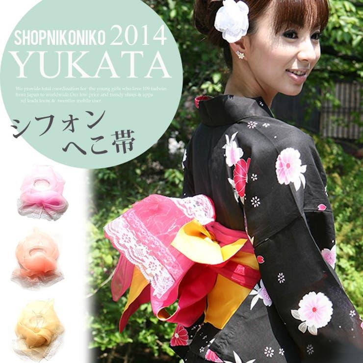 ShopNikoNikoの浴衣・着物/浴衣小物   詳細画像