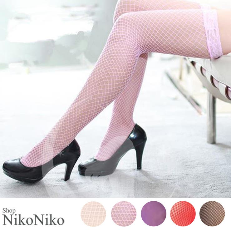 ShopNikoNikoのインナー・下着/靴下・ソックス   詳細画像