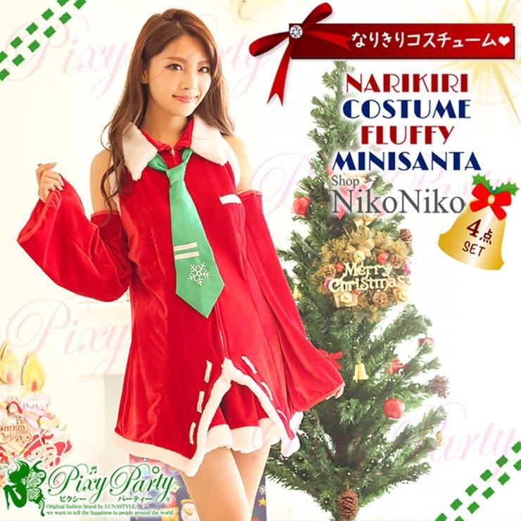 冬新作 ボーカロイドサンタコス コスプレ サンタ クリスマス 肩見せ ネクタイ 結晶 刺繍 イベント レディース