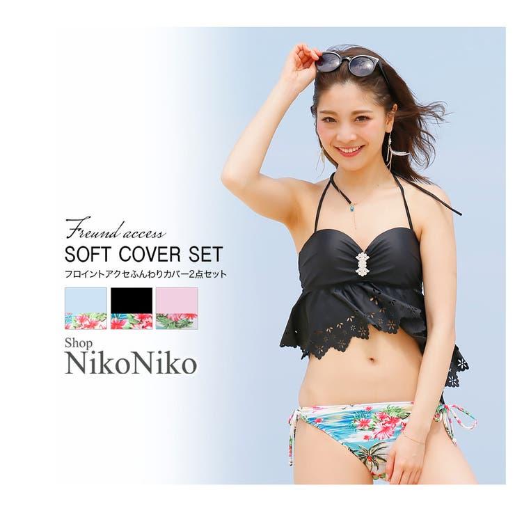 ShopNikoNikoの水着/ビキニ | 詳細画像