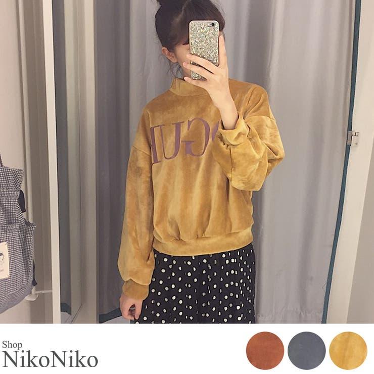 ShopNikoNikoのトップス/カットソー | 詳細画像