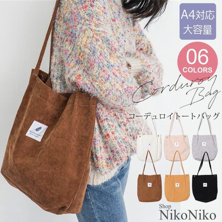ShopNikoNikoのバッグ・鞄/トートバッグ   詳細画像