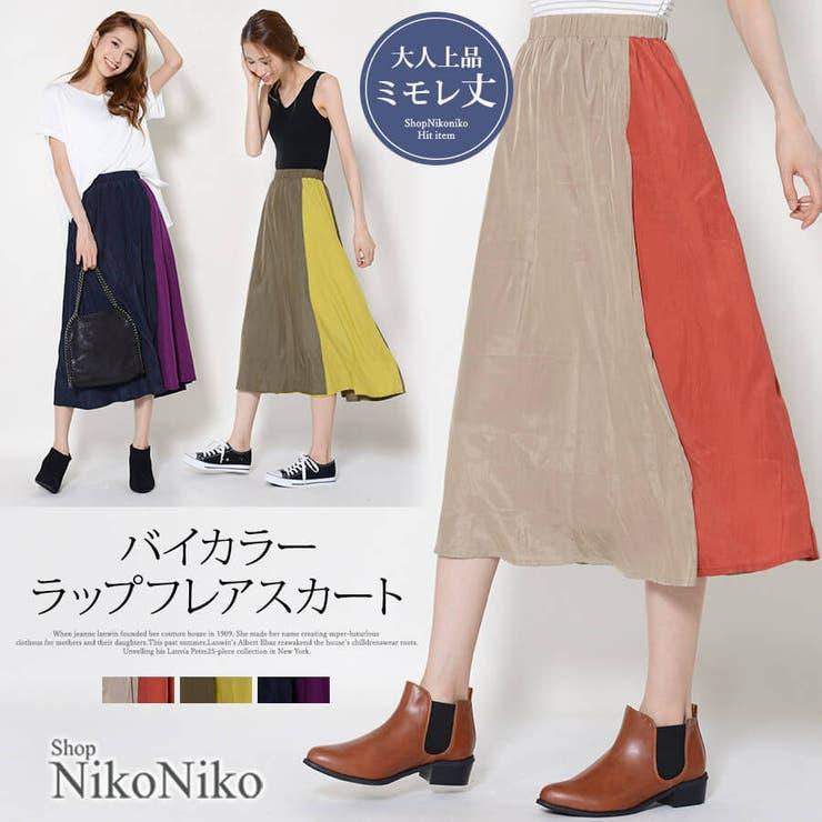 ShopNikoNikoのスカート/フレアスカート | 詳細画像