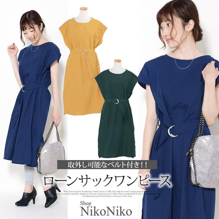 秋新作 ローンサックワンピース ma | ShopNikoNiko | 詳細画像1