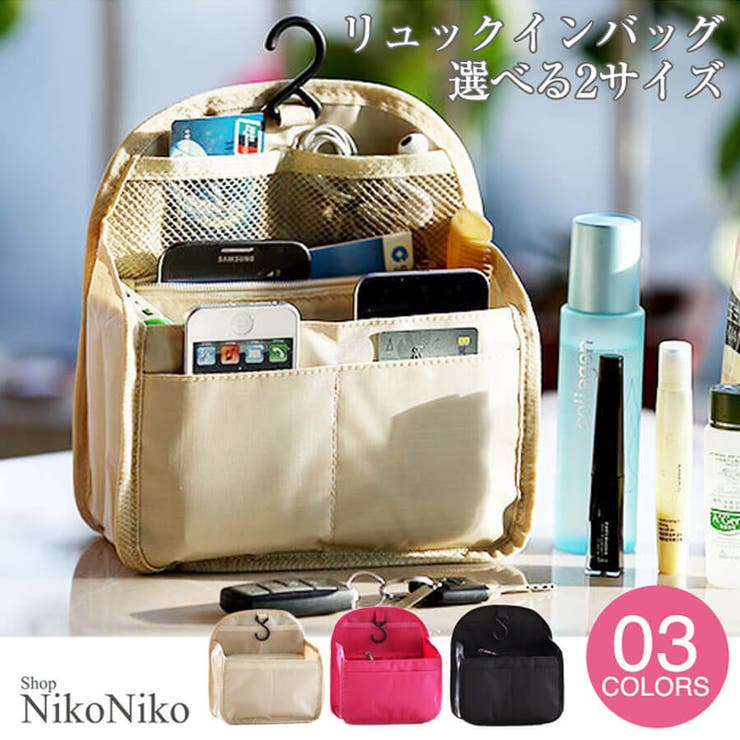 ShopNikoNikoのバッグ・鞄/ポーチ   詳細画像