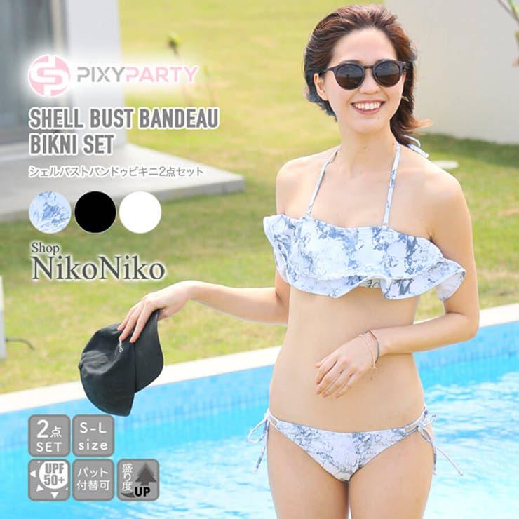 秋新作 シェルバストバンドゥビキニ2点セット ma | ShopNikoNiko | 詳細画像1