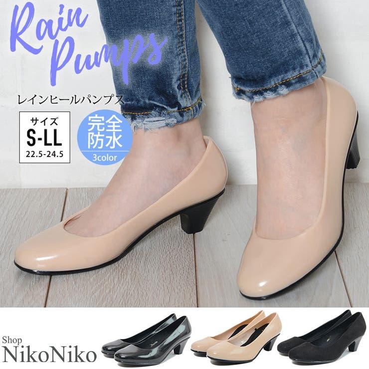 ShopNikoNikoのシューズ・靴/レインブーツ・レインシューズ | 詳細画像