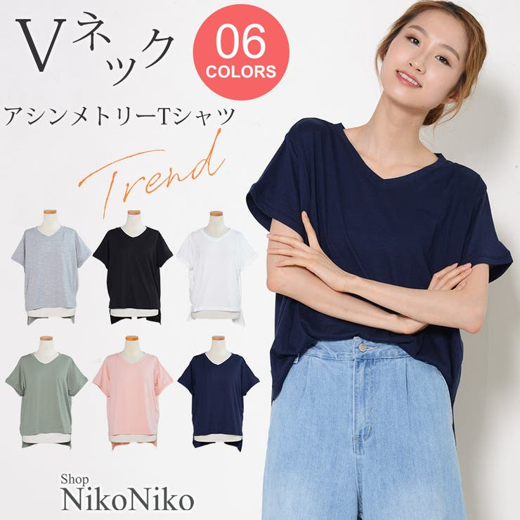 秋新作 バックテールアシンメトリーTシャツ ma   ShopNikoNiko   詳細画像1