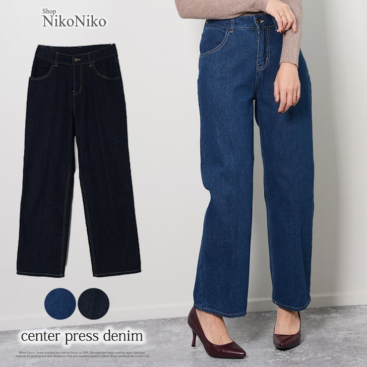 ShopNikoNikoのパンツ・ズボン/デニムパンツ・ジーンズ   詳細画像