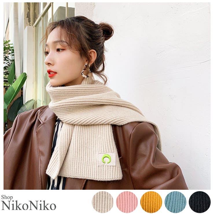 ShopNikoNikoの小物/マフラー   詳細画像
