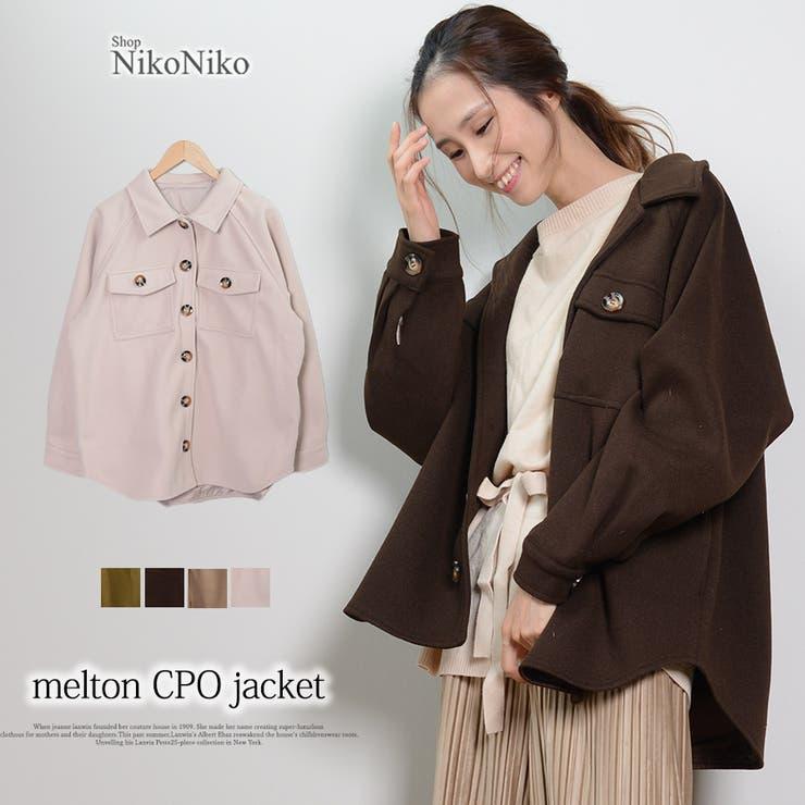 ShopNikoNikoのアウター(コート・ジャケットなど)/ジャケット・ブルゾン | 詳細画像
