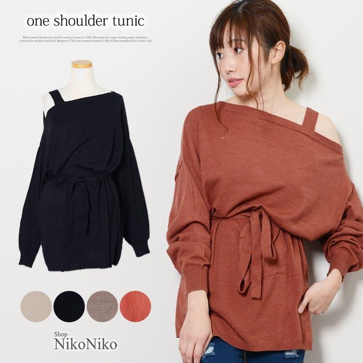 ShopNikoNikoのトップス/チュニック | 詳細画像