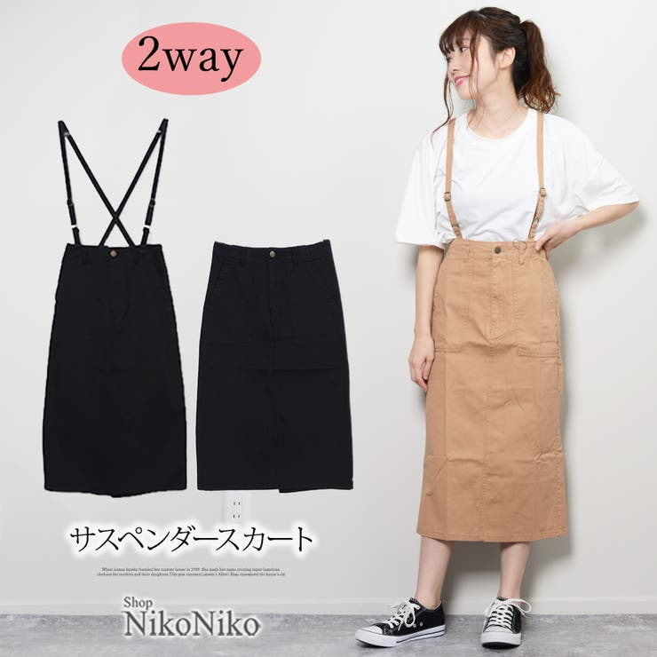 ShopNikoNikoのスカート/タイトスカート   詳細画像