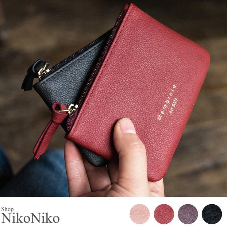 秋新作 コインケース ma | ShopNikoNiko | 詳細画像1