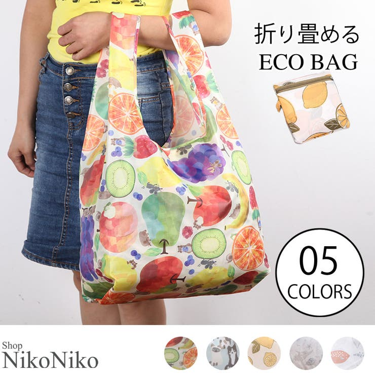 ShopNikoNikoのバッグ・鞄/エコバッグ | 詳細画像