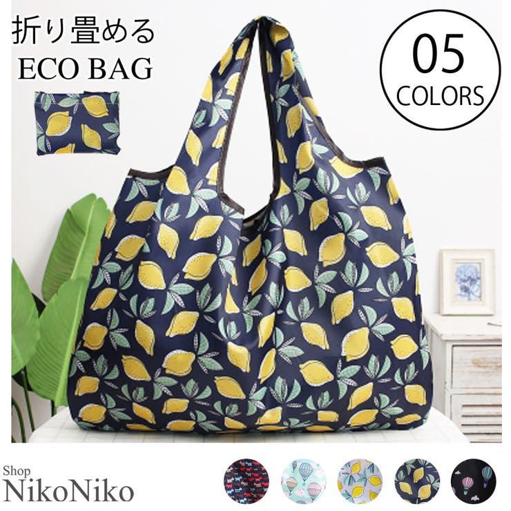 ShopNikoNikoのバッグ・鞄/エコバッグ   詳細画像
