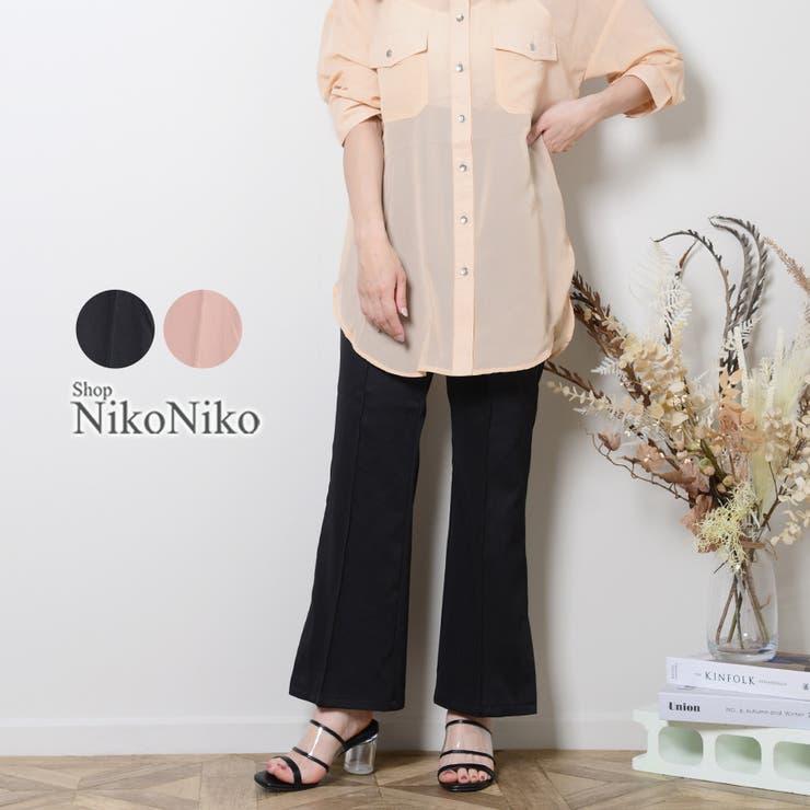 秋新作 ピンタックプレスパンツ シンプル | ShopNikoNiko | 詳細画像1