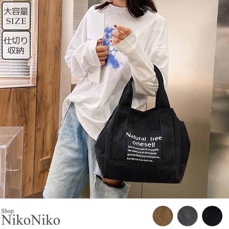 秋新作 ロゴ トートバッグ | ShopNikoNiko | 詳細画像1