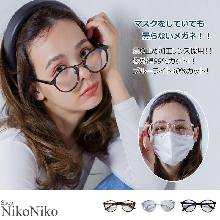 秋新作 伊達メガネ ma   ShopNikoNiko   詳細画像1