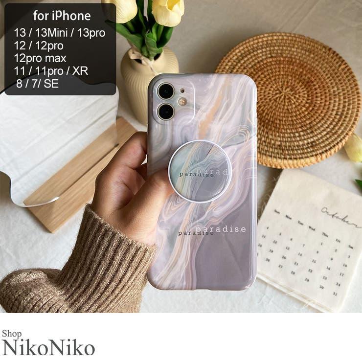 秋新作 マーブルグリップ スマホケース   ShopNikoNiko   詳細画像1