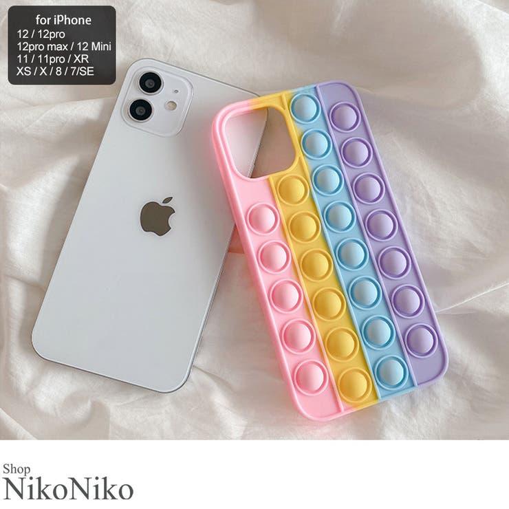 秋新作 プッシュポップ スマホケース   ShopNikoNiko   詳細画像1