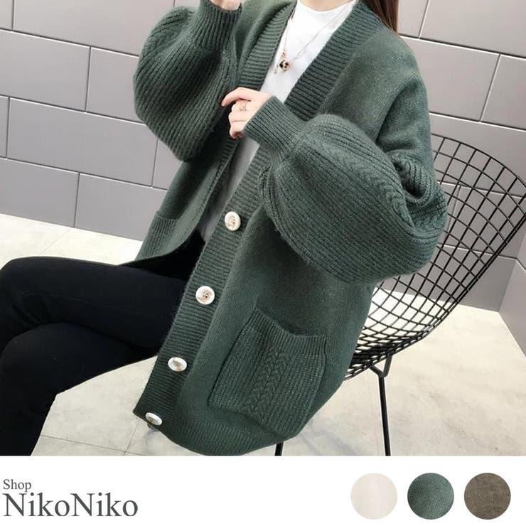秋新作 ボリューム袖 ニットカーディガン | ShopNikoNiko | 詳細画像1